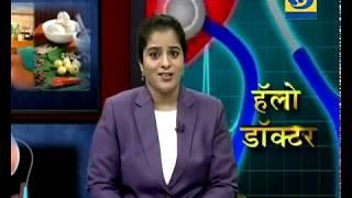 Vaidya Sameer Jamdagni - Hello Doctor (Live) - मधुमेह, मधुमेहजन्य आजार आणि आयुर्वेद 13.10.2018