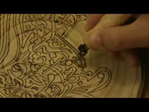 how to copy calligraphy to wood using pyrography wood