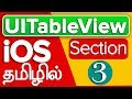 iOS Development UITableView in Tamil Part 03
