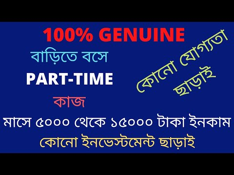 Sushant Singh Rajput Death-International Sand Animators Sudarshan Pattnaik & Manas Sahoo Pay Tribute from YouTube · Duration:  2 minutes