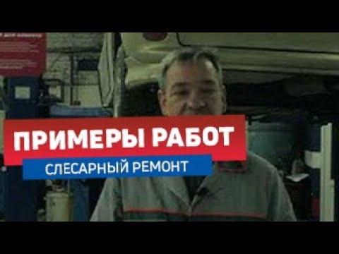 Колёса — бесплатные объявления о продаже и покупке бу автомобилей тойота королла версо в казахстане. Авторынок бу и новых тойота королла.