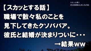 チャンネル登録は下記のURLからお願いします。 ↓↓↓ http://www.youtube....