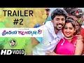 Preethiya Raayabhari  Kannada 2017 New Trailer 02  Nakul  Anjana Deshpande  Arjun Janya