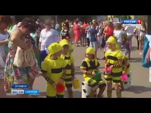 Фестиваль роз впервые прошел в Аткарске