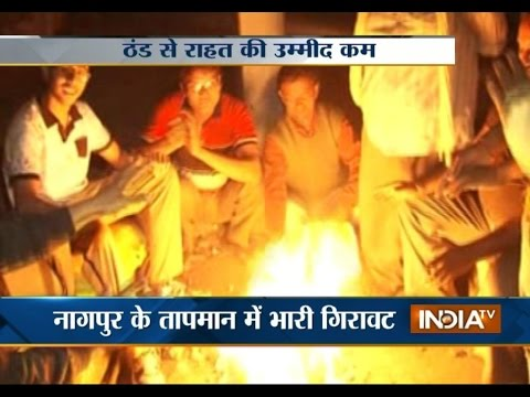 Cold Wave Disrupts Normal Life in Vidarbha Region, Temperature Drops Further in Nagpur