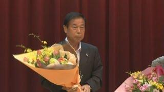 宇和島市長に石橋氏3選・愛媛新聞