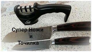Обзор  Ножей и Точилки с AliExpress