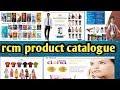 rcm product catalogue | rcm product catalogue pdf | rcm product catalog