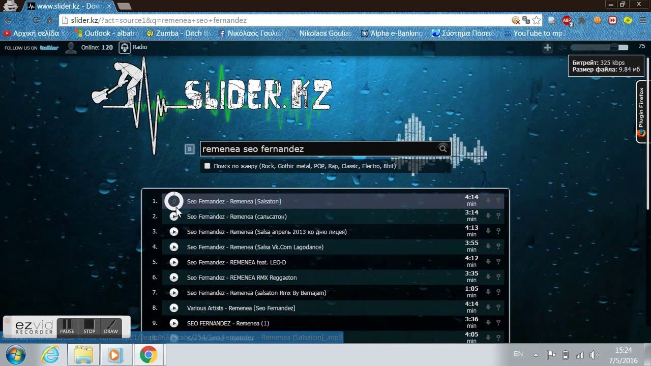 how to download a youtube mp3
