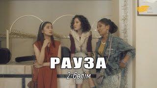 «Рауза» телехикаясы. 2-бөлім / Телесериал «Рауза». 2-серия