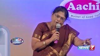 Ungalil Yaar Muthalvar auditions at Madurai  News7