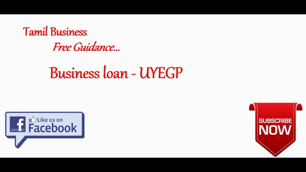 Unemployed will get loans uyegp scheme indiatimenews. Com.