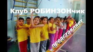 "Фрагмент урока в 1 ""а"" классе, школа 26, г. Якутска...2013 г."