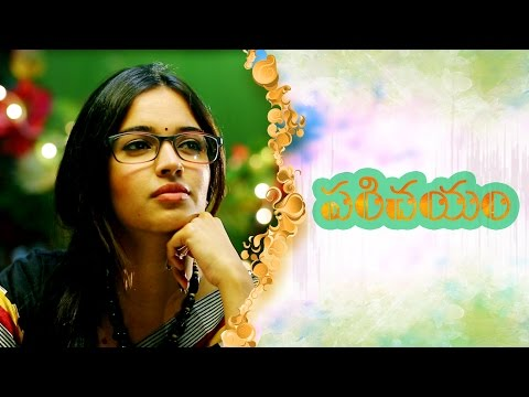 PARICHAYAM ||Telugu Short Film By Klapboard Productions|| Harish Nagaraj Film
