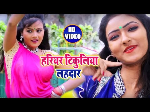 HD VIDEO #  हरियर टिकुलिया लहदार | Duja Ujjawal | New Bhojpuri Hit Song 2017 | Special Hits