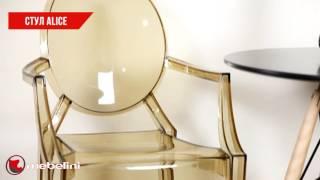 Видео обзор прозрачного стула Alice | Mebelini.ua