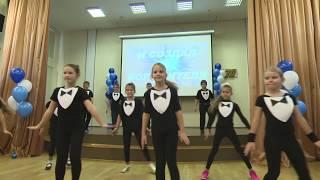 """Концерт в День учителя в школе """"Самбо-70"""""""
