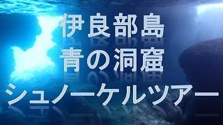 2016年9月11日撮影 【関連ブログ】 宮古島で過ごす 2016年9月の夏休み(...
