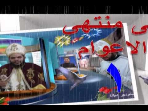 ترنيمة كل سنه لابونا بافلوس سمير - عيد رسامته الاول كنيسة العدرا بنزلة فرج الله - بيشوى رفعت