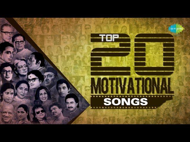 Top 20 Motivational Song   Andhakar Sarani Dhore   Andhakarer Pare   Tolo Chhinnabeena   Aaj Jiban
