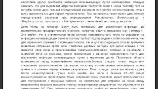 Детские патологии в урологии(, 2015-05-24T13:24:25.000Z)