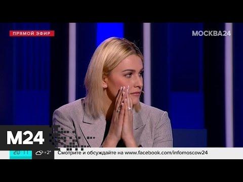 """""""Вечер"""": волна телефонного терроризма и ярмарка Non/fiction - Москва 24"""