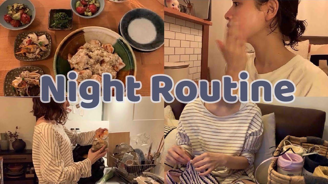 【Night Routine】初めてナイトルーティンを撮ってみました!
