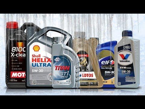 Engine oil 5W30 C3 Cold Test -30 ° C Shell 5W30, Valvoline 5W30, Fuchs 5W30, Elf 5W30