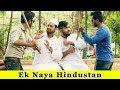 Ekk Naya Hindustan || Holi Special Video || Funday Pranks