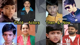 Tollywood Child actors then & now