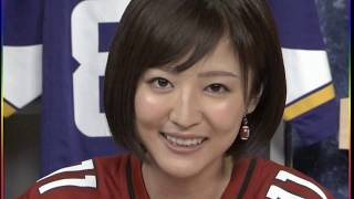 ザ・アイドル natsuki taki 滝菜月.