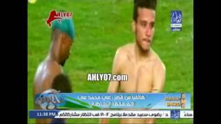 شاهد أول تعليق للمعلق علي محمد علي مع خالد الغندور فعلا جمهور الزمالك الافضل وصن داونز كان مرعوب