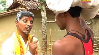 Daru Piyave Pujari Khortha Comedy Geet From Daru Piyave Pujari By Kishor,Sanjit Nilkhanth,Sunita