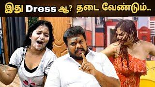 #bigboss3 பிக்பாஸ் நிகழ்ச்சியில் வரம்பு மீறப்படுகிறதா? / Thirumaran Jee / Yellow Lotus Tv