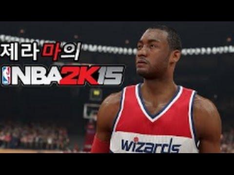 [제라마] NBA 2K15 31화