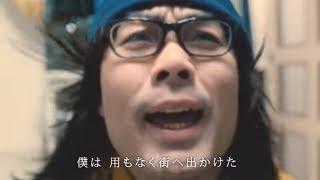 日本テレビ系列テレビ金沢 「となりのテレ金ちゃん」2月度番組エンディ...