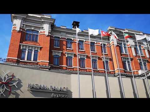 Пятизвёздочный отель Kazan Palace Hotel By Tasigo в бывшей Шамовской больнице - фасад