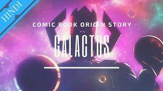 GALACTUS Origin Story   SuperSuper
