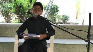 Muhammad Aishan reciting