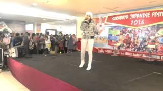 SURABAYA JAPANESE FESTIVAL 2016 ~ J SONG Yui Yoshioka - Fight By Lee Hika cover
