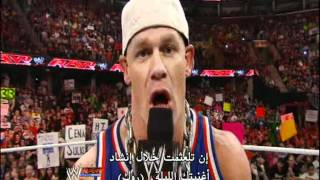 John Cena sing a rap song against The Rock in Raw with arabic subtitle translate MBC Action