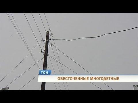 В Перми энергетики оставили многодетную семью без тепла, света и воды