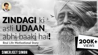 Real life inspirational stories in Hindi | Fauja Singh Marathon Runner | Living a Purposeful Life