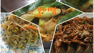 홍어탕/ 가마솥밥/ 콩…