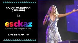 ESCKAZ in Moscow: Sarah McTernan (Ireland) - 22 (at Moscow Eurovision PreParty)
