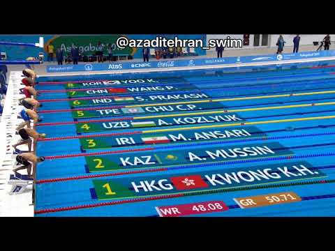 100m butterfly at the Asian Indoor Games- Ashgabat.