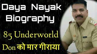 Encounter Specialist Daya Nayak Biography (Mumbai Police )