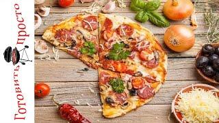 Пицца классический рецепт: колбаса, помидоры, сыр/ Pizza classic recipe: sausage, tomatoes, cheese