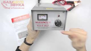 Зарядное для аккумуляторов MAXINTER Plus - 8AТ Обзор avtozvuk.ua