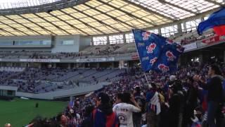 2016.4.29 FC東京OB戦での試合前チャント。